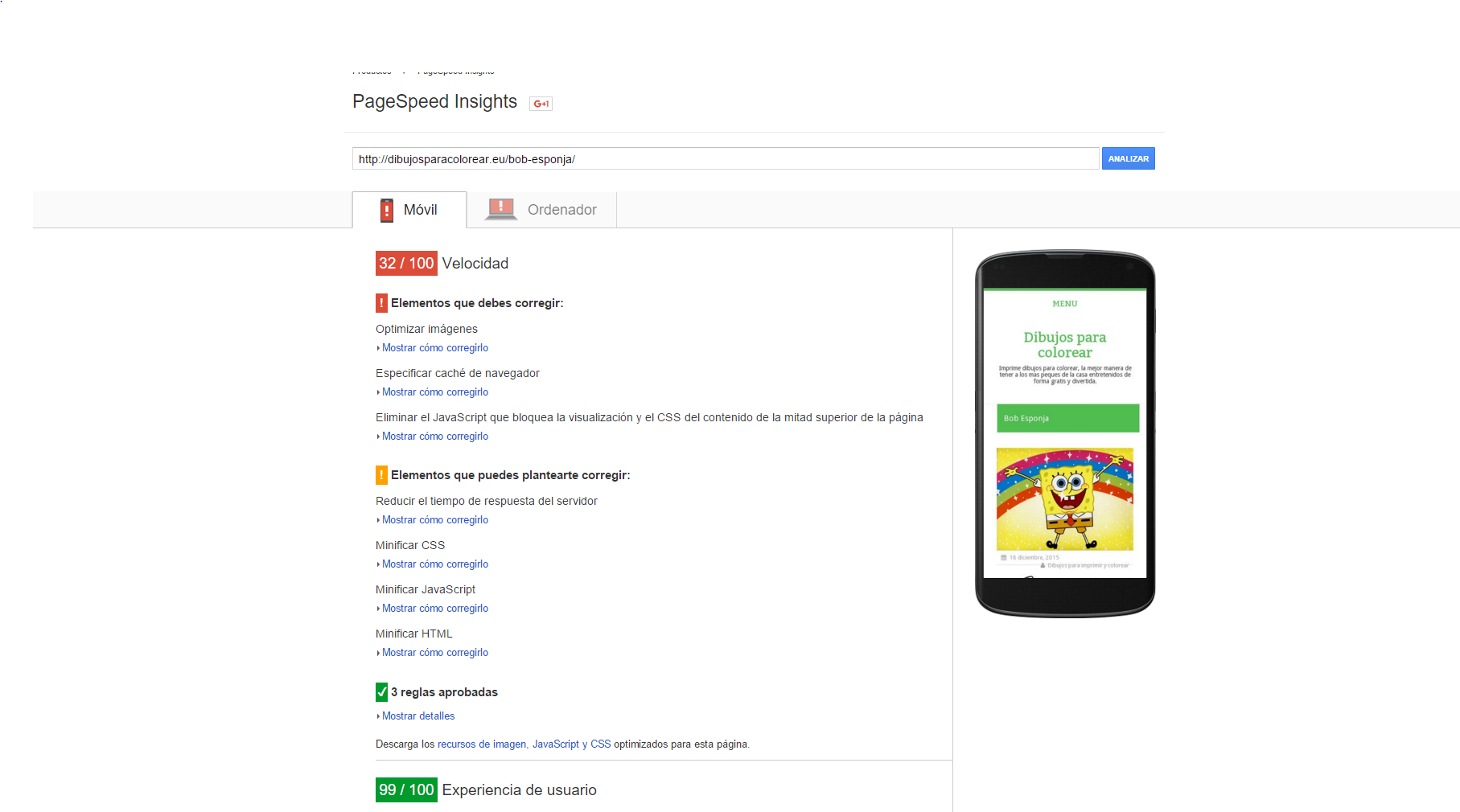 Sin AMP en page speed insights de google